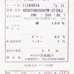 kn-4e5870hd