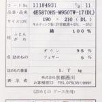kn-4e5870hmd