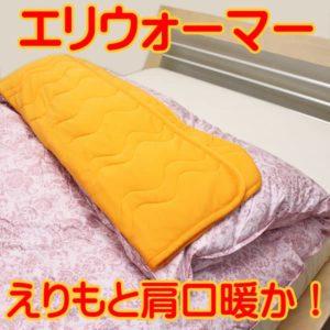 kn-4e5980