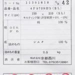 kn-4f9709
