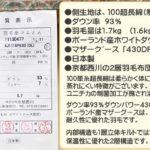kn-4f1115dl