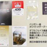 京都西川ダブルフェイス羽毛布団マザー95%