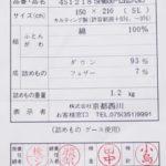 kn-4s12185b