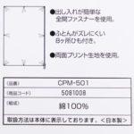 kn-cpm501