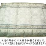 羽毛布団京都西川熟練職人手作り3層