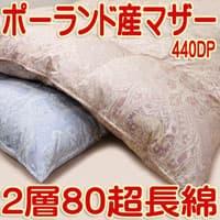 jp-8596d