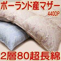 jp-8596s