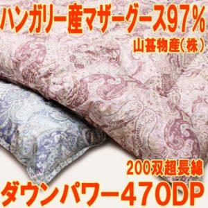 jp-s8662