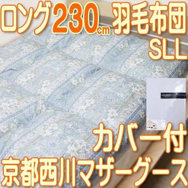 kn-4j9825sll