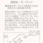 西川マザーグース2層羽毛布団nl-19023d