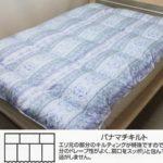jp-8646s