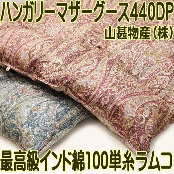 jp-8664s