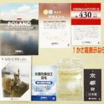 京都西川羽毛布団4d4263マザーグース二層80超長綿