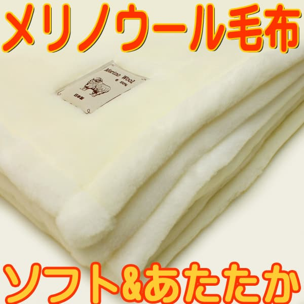 jp-14300