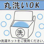 jp-ps4182