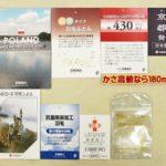 京都西川2層マザー100単ダブル羽毛布団kn-4j9800d