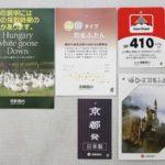 京都西川2層羽毛布団ダブルkn-4k3198d