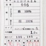 kt-996k
